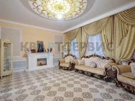 Дом, Орджоникидзе ул
