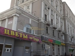 7-комнатная квартира, 226.6  м², 5-6/6 этаж