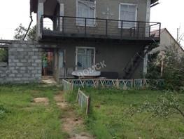 Дом, Центральный