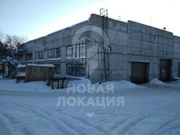 Продается Производственное Раздольная 2-я ул, 3000  м², 35000000 рублей