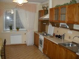 Продается 3-комнатная квартира Физкультурная ул, 100  м², 8200000 рублей