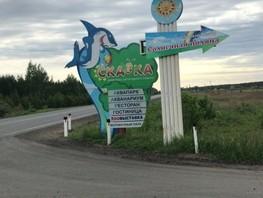Продается дача 20  м², участок 6 сот., 350000 рублей