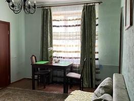 Продается 3-комнатная квартира Торговая ул, 37  м², 2060000 рублей