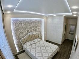 Сдается 3-комнатная квартира Красный Путь ул, 82  м², 60000 рублей