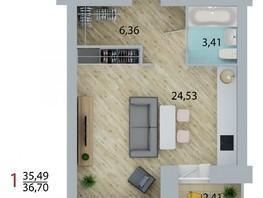 Продается 1-комнатная квартира ЕНИСЕЙСКИЙ, дом 1, 36.7  м², 3266300 рублей