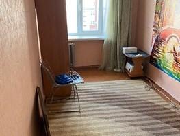 Продается 3-комнатная квартира Биофабрика п, 59  м², 3400000 рублей