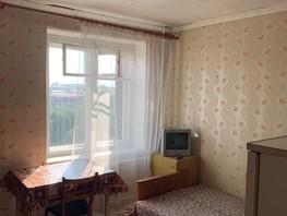 Комната, Свободы ул, д.43