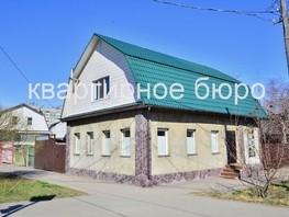 Коттедж, Омская ул