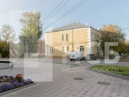 3-комн, Богдана Хмельницкого ул, д.234