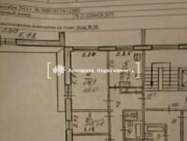 4-комнатная квартира, 70  м², 8/10 этаж