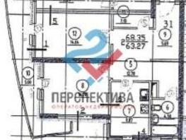 2-комнатная квартира, 68  м², 4/17 этаж