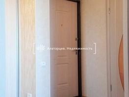 2-комнатная квартира, 65  м², 9/9 этаж