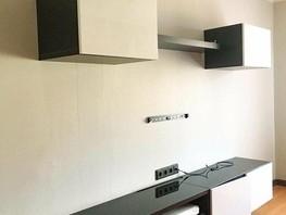 4-комнатная квартира, 150  м², 2/4 этаж