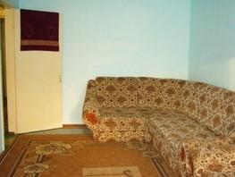3-комнатная квартира, 65  м², 2/5 этаж