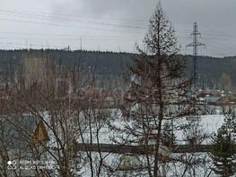 Продается 1-комнатная квартира Богдана Хмельницкого пер, 17  м², 1250000 рублей