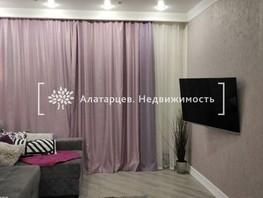 3-комн, Марины Цветаевой ул, д.7