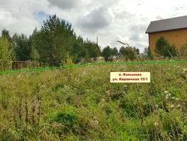 Земельный участок, Кирпичная