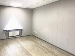Сдается Офис Ленина пл, 15  м², 9000 рублей