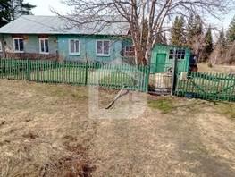 Дом, 53  м², участок 15 сот.