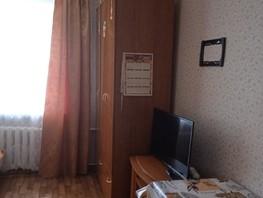 1-комнатная квартира, 20  м², 4/5 этаж