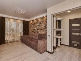 Продается 1-комнатная квартира Сибирская ул, 39  м², 4100000 рублей