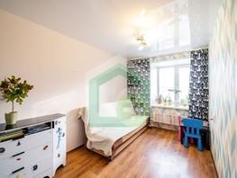 3-комнатная квартира, 71.9  м², 10/10 этаж