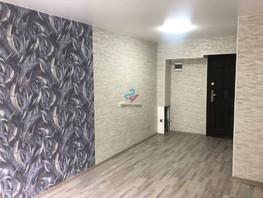 Продается 1-комнатная квартира Вершинина проезд, 17  м², 1600000 рублей