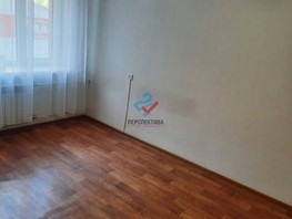 Продается 1-комнатная квартира Алтайская ул, 25  м², 1900000 рублей