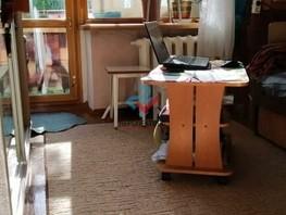Продается 1-комнатная квартира Пирогова ул, 22  м², 2380000 рублей
