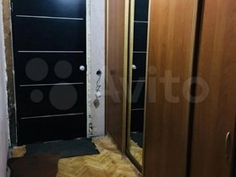 Продается Коттедж Бартули ул, 480  м², участок 480 сот., 5000000 рублей
