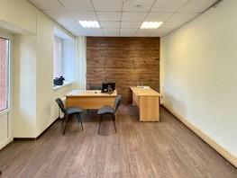 Сдается Офис Белинского ул, 31  м², 26350 рублей