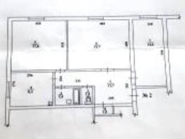 Комната, Кирова ул, д.11