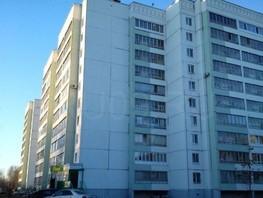 Продается 1-комнатная квартира Ленина пр-кт, 36  м², 2700000 рублей