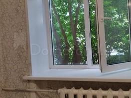 Продается 1-комнатная квартира Кирова пр-кт, 18  м², 1800000 рублей