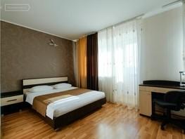 Снять однокомнатную квартиру Базарный пер, 52  м², 2200 рублей