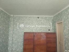 2-комнатная квартира, 46  м², 1/2 этаж