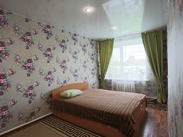 2-комнатная квартира, 45  м², 1/1 этаж
