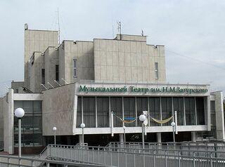 В цокольном этаже иркутского музыкального театра построят камерную сцену