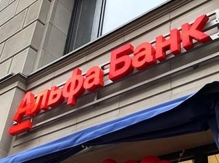 Банки отказывают в ипотеке работникам сферы туризма, транспорта, общепита и гостиничного бизнеса