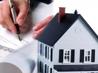 Росреестр ответит на вопросы о кадастровом учете и оформлении в собственность жилых домов