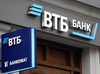 Банк «ВТБ» снижает ставки по ипотеке для предпринимателей