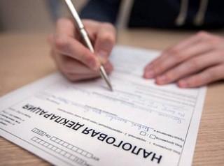 Срок подачи налоговой декларации продлили на три месяца