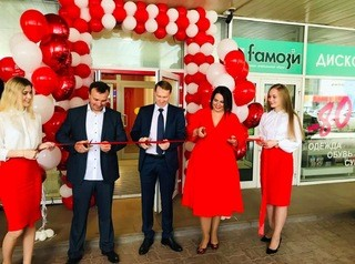 Ипотечный центр Альфа-Банка открылся в Новосибирске