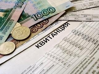 Получить субсидию на оплату услуг ЖКХ станет проще
