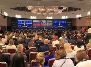 С 7 по 11 октября в Санкт-Петербурге пройдет Международный жилищный конгресс