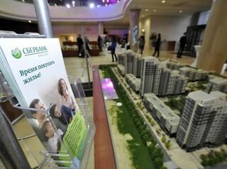 Иркутские застройщики готовятся к всплеску спроса на покупку жилья