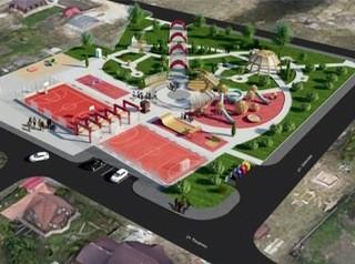 Новый парк появится к осени в микрорайоне Наука
