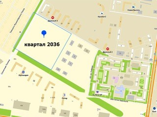 Право застройки квартала 2036 в Барнауле продано за 549 миллионов рублей