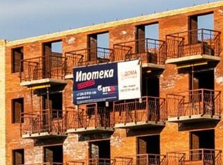 Для покупателей квартир в новостройках снизят ставки по ипотеке