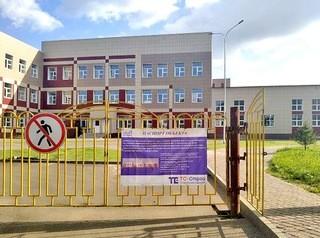 Школу-долгострой в Новокузнецке достроят к новому году
